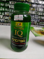 FISHDREAM IQ DREAMIX ROACH (ПЛОТВА) 250 ml